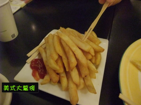 美式大薯條.png