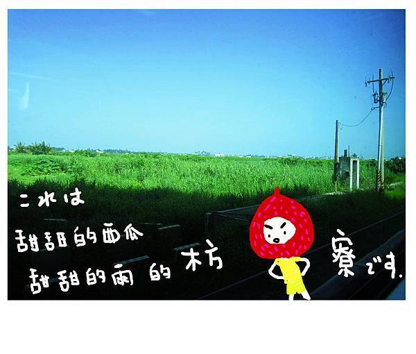 枋寮火車站.jpg