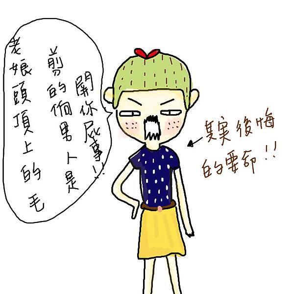 江大俠從今天起的自畫像