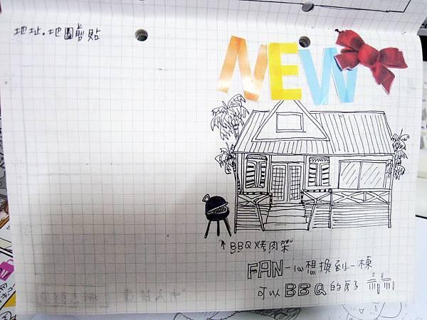 手帳細圖2