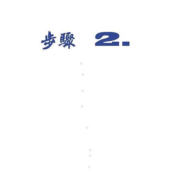 7-2-1