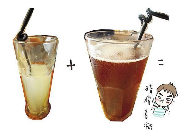檸檬紅茶.jpg