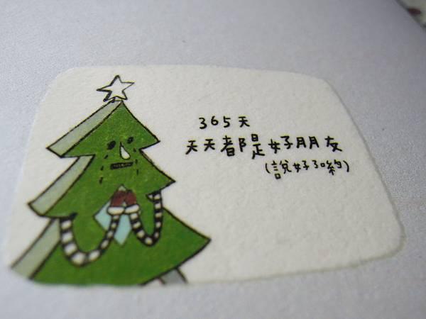 因為我的身份不同,我和聖誕老人365天都是好朋友!.jpg