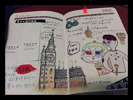 2014-01-10 18.33.01.jpg