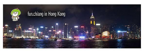 香港 image 4