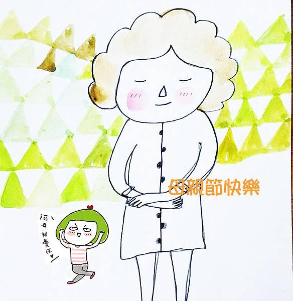 母親節卡片v2