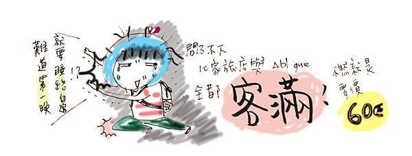 插畫3.jpg