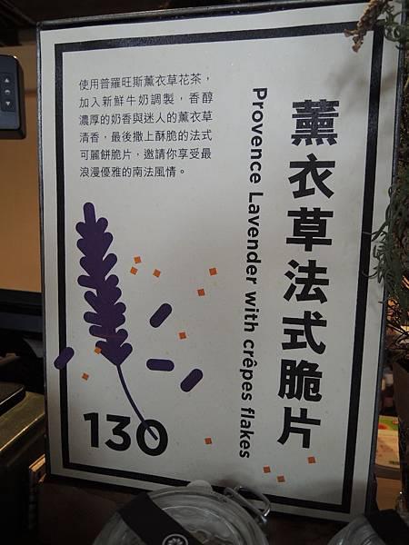 DSCN8219.JPG