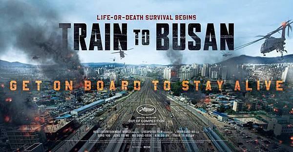 koreabizwire.com-train to busan.jpg