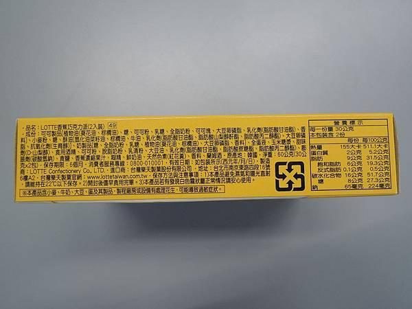 DSCN8717.JPG
