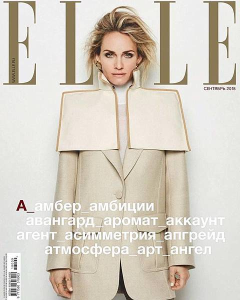 Amber Valletta for Elle Russia September 2018.jpg