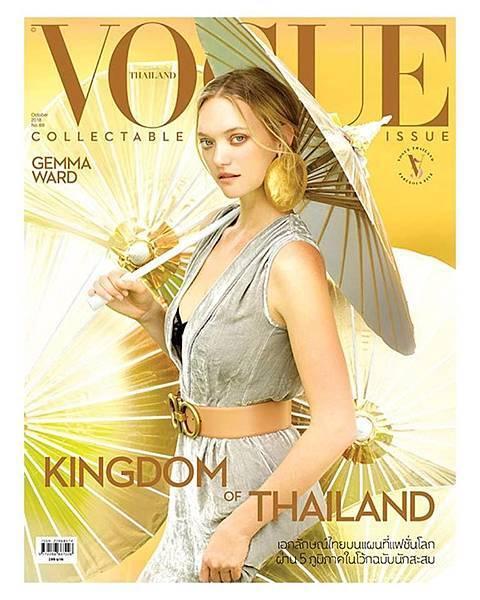 Gemma Ward for Vogue Thailand October 2018.jpg