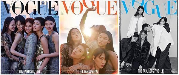 Vogue Korea November 2018-4.jpg