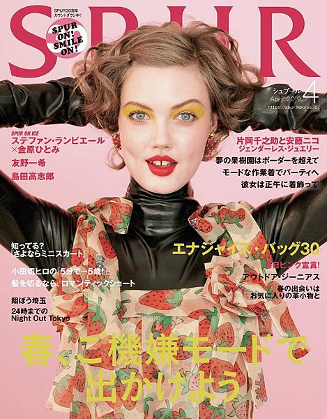 Spur Magazine April 2019.jpg
