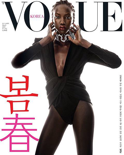 Vogue Korea March 2019 Cover.jpg