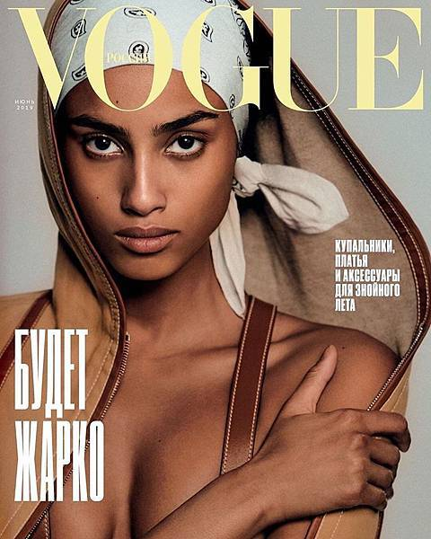 Imaan Hammam for Vogue Russia June 2019.jpg