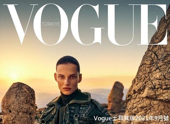 Vogue Turkey September 2021 Cover2.jpg