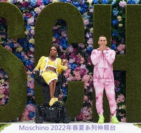 00051-Moschino-RTW-Spring-22-credit-gorunway-Jeremy Scott1.jpg