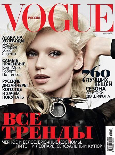 VogueRussiaApr-e1304459587801.jpg