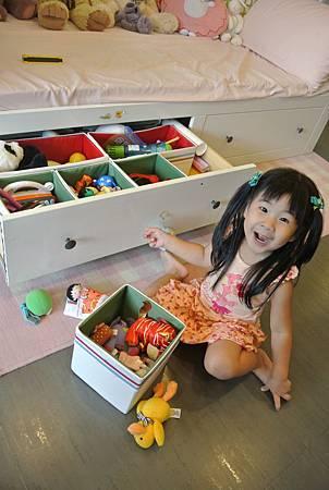PYSSLINGAR儲物盒