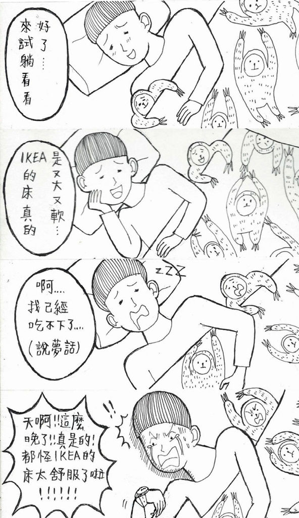 子宮頸Yen-1