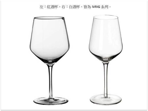 IKEA glass_3