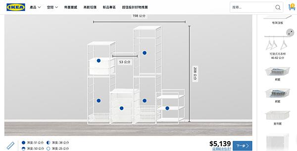 IKEA blog_Spring_12_JONAXEL