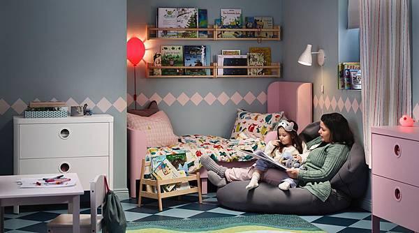 IKEA blog_child_10_ BUSUNGE