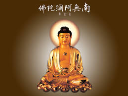 「阿彌陀佛」的圖片搜尋結果