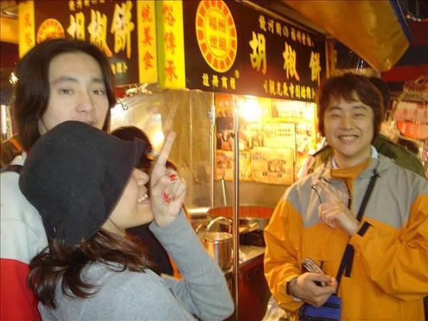 yokemura桑一直說想吃的胡椒餅