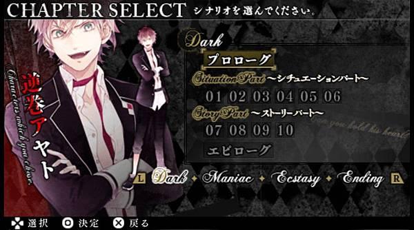 screen00001.jpg
