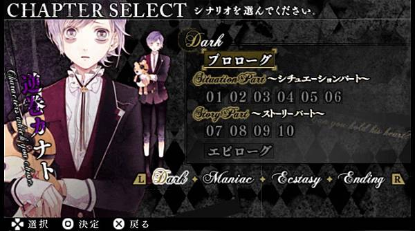 screen00131.jpg