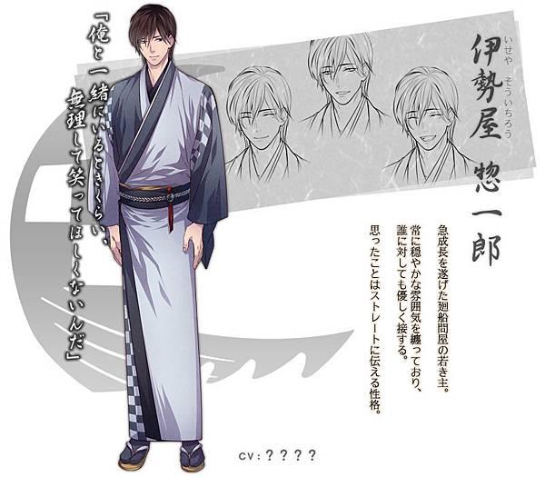 Iseya.Souichirou.full.1900956.jpg