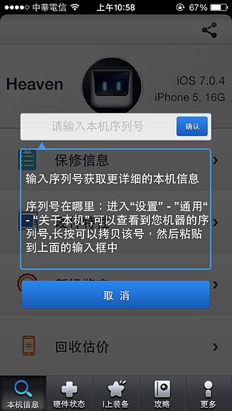 IMG_6206.jpg