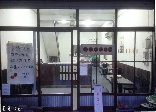 2015-05-15-臺中_7507