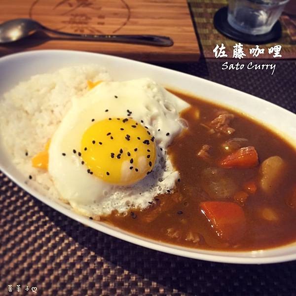 Curry_3072