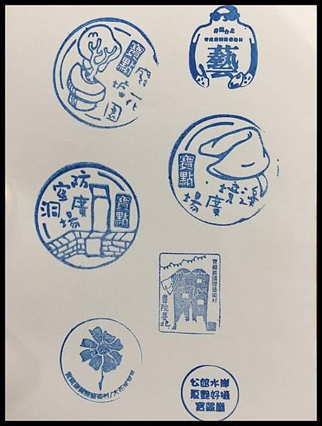 20151002-六燒居酒屋_34.jpg