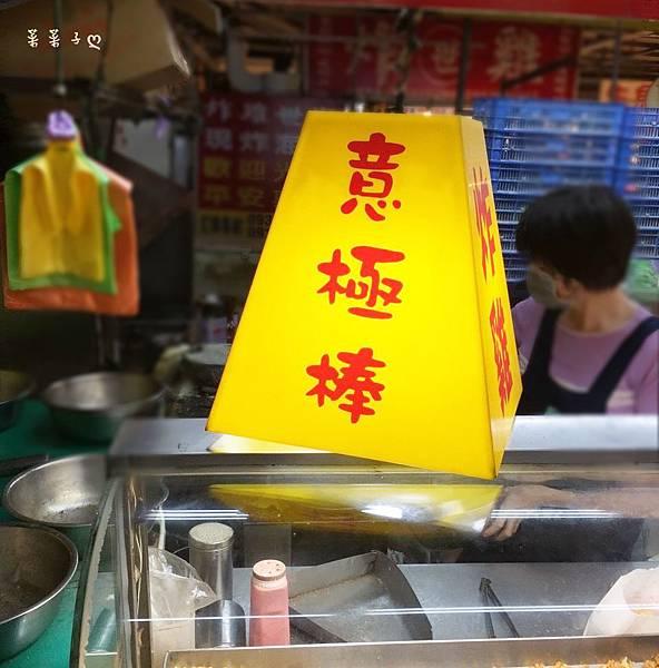 20151018-桃園鐵玫瑰音樂節_7381