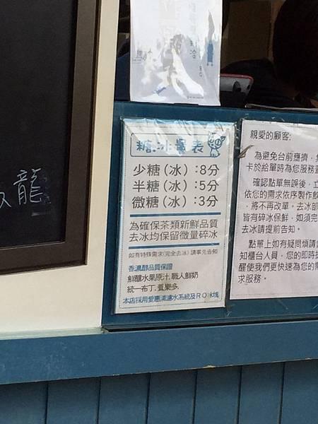 新竹二天一夜_3020.jpg