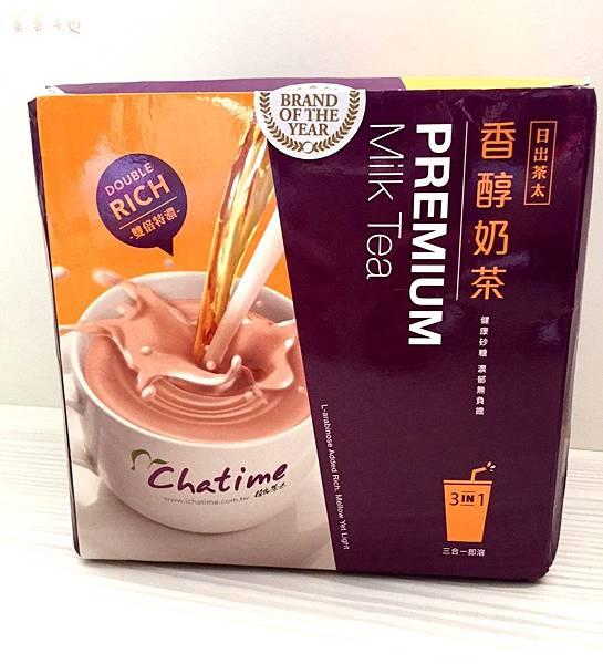 奶茶_7902