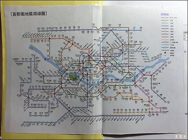 手冊一隅-地鐵圖.jpg