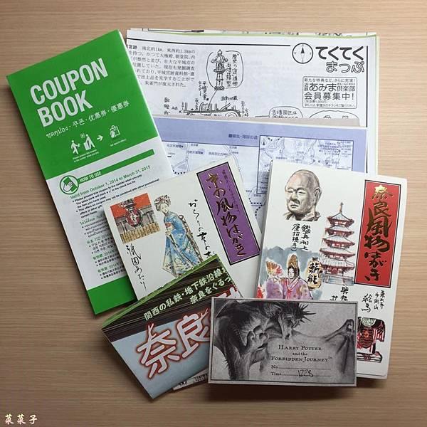 日本收納.jpg