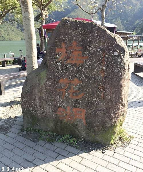 梅花湖_6496.jpg