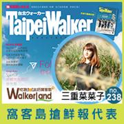 201702_magazine05_200.png