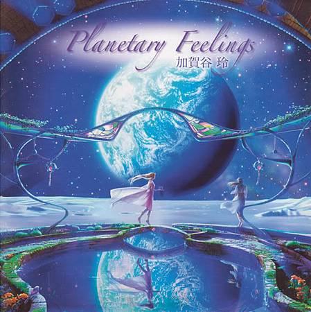 PlanetaryFeelingsAlbum.jpg