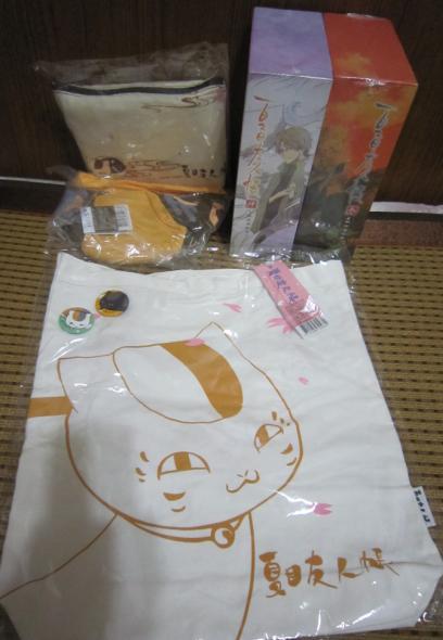 20120811木棉花A