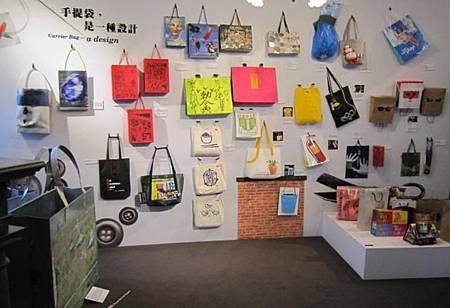 手提袋是一種設計