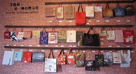 手提袋是一種台灣文化