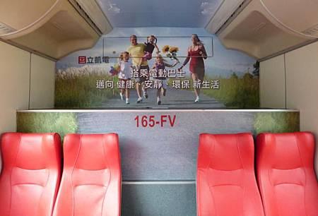 電動公車後車椅