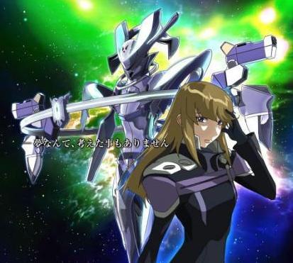 銀河機攻隊人物3